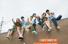 온스타일(OnStyle) 드라마 '처음이라서' OST Part 3 '가을 하늘', 청춘들의 우정과 사랑 '90년대 감성 음악'으로 채운다