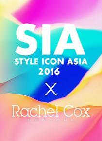 2016 SIA NEWS