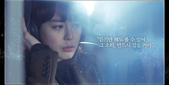 강권주 (이하나) / 112 신고센터장