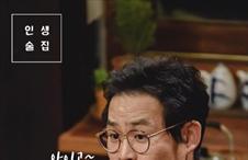 7회 <김성균 편> 천의 얼굴 배우 김성균과 유쾌한 토크 한잔! 짠!