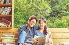 <신혼일기2 - 오상진&김소영편> 대표 포스터
