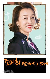 趙Mihui(讓她)50,由美莫