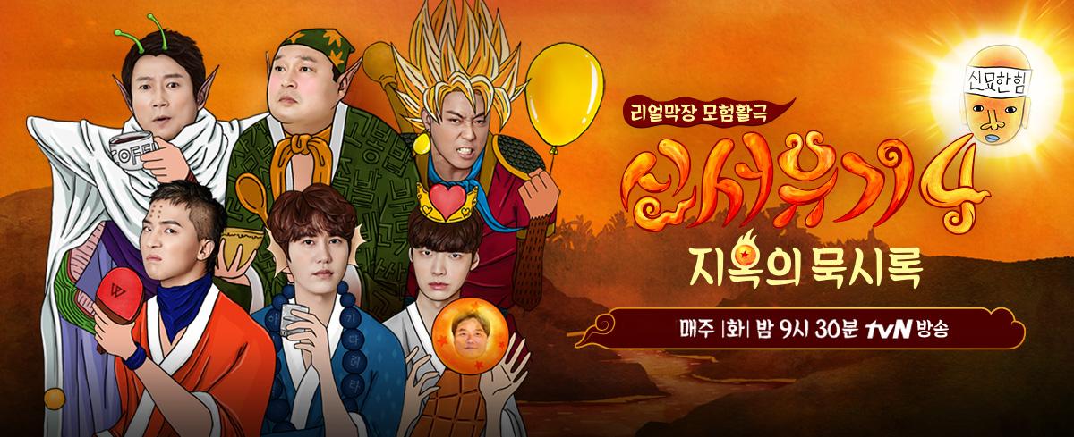 새로운 나라 '베트남'에서 펼쳐지는 본격 용(Dragon)볼 찾기 대모험!