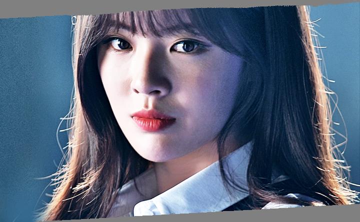 Yuminyoung
