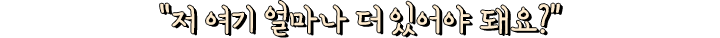 제혁 (대사 텍스트)