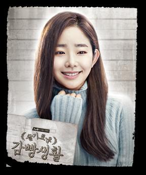 宰熙(Lim Hwayoung)