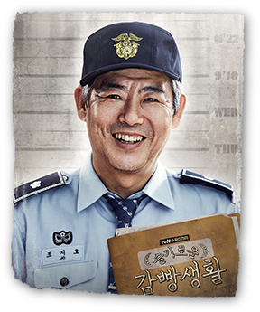 Cho,Joo-young(Seongdongil)