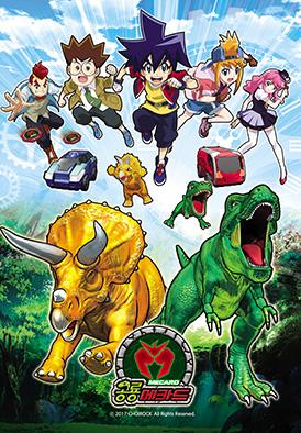 공룡메카드