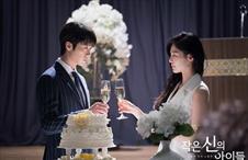 13화 주하민과 백아현의 약혼식