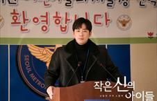 7화 유치원 견학 수업중인 재인