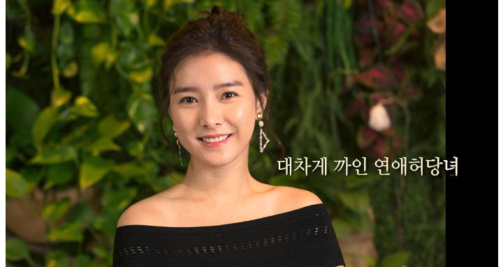 서유리 (김소은)