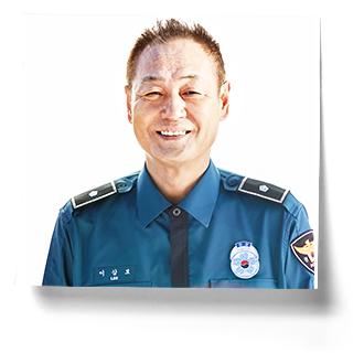 2喬射手 - 督察李三博(Ieal)
