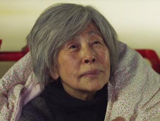 봉애 (70대 중반) / 손숙