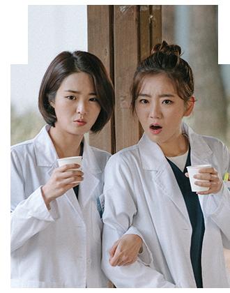 Choi,Yoon Hee&Lee Eun Eun(Jeong Hye Won,Park Hansol)/理療師實習生