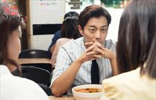 구대영x이지우x이서연의 추억의 음식 '김치 수제비'
