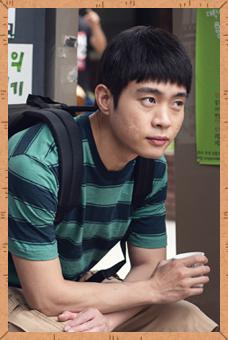 Baebyeongsam