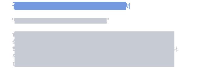 걸어 다니는 번역기, 박은수 / 손은서