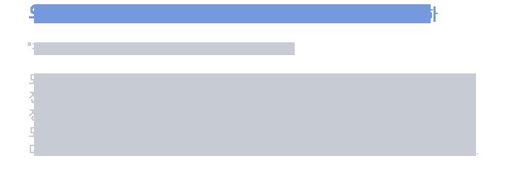 의지만큼은 국정원! 도강우의 오른팔, 곽독기 / 안세하