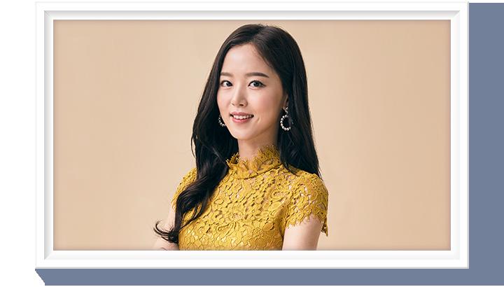 이혜원 (강한나)