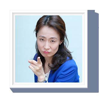 수신계 팀장 장만옥 (김수진)