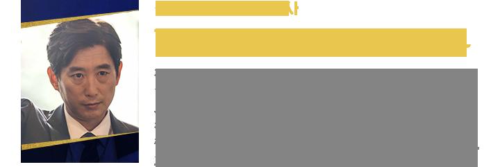 장인규(김원해) 검사