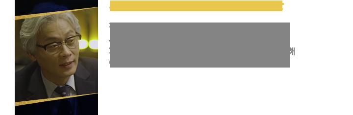 유기훈(이황의) 서운중앙지검 3차장