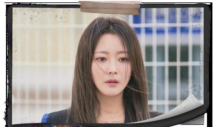 을지 해이 (여, 36세)