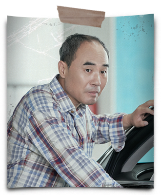 을지 성 (남, 66세)