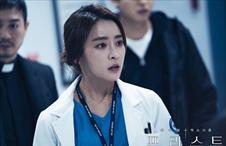[15화] 응급실에 퍼진 악마의 숨결!