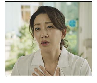 아서라 (보건소 의사, 40대 중반)