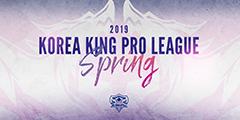2019 왕자영요 프로리그 스프링 (KRKPL)