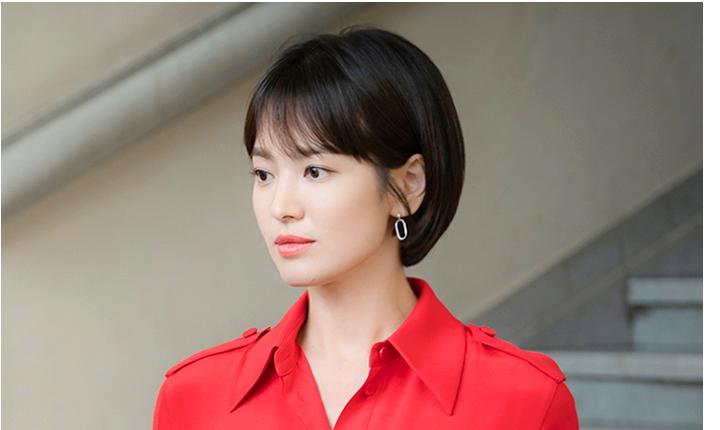 차수현 (송혜교)