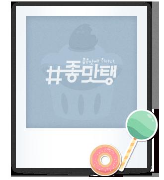 김태이 (여,21세)