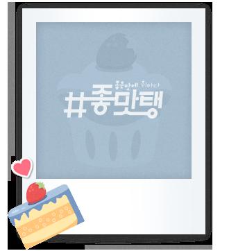 정서현 (여,28세)