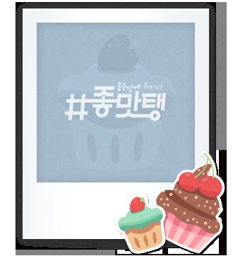 홍대영 (남,30세)