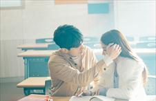 강의실 데이트 미리보기♥♥