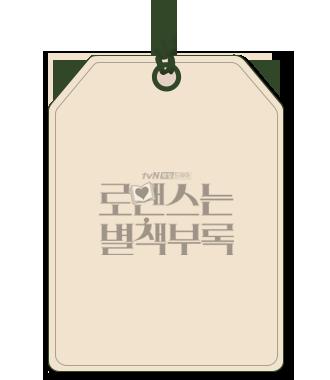 홍동민 (오의식) - 남, 40세