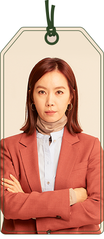 고유선(김유미) - 여, 40세
