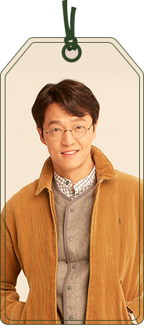봉지홍(조한철) - 남, 45세