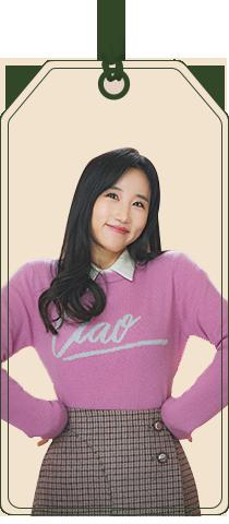 채송이(이하은) - 여, 29세