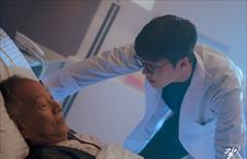 의사 수현