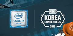 2019 인텔 펍지 코리아 컨텐더스 Phase3 #PKC