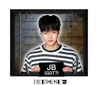 JB(GOT7)