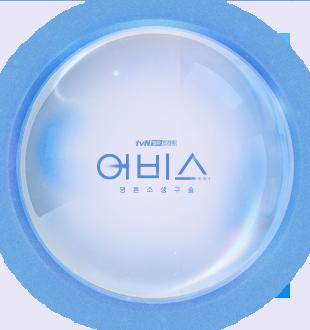 박미순 (50대, 女)