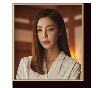 최강연 (40대 초반) / 김규리