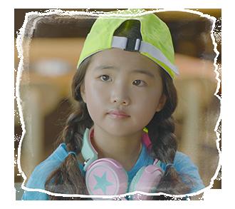 마서윤 (8세 / 동찬의 조카, 동식의 딸)    오아린