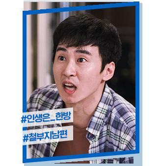 조용수 / 허재호