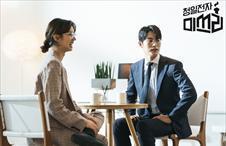 도준과 선심의 커피타임!