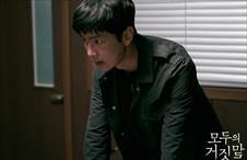 [13화] 비하인드 스틸