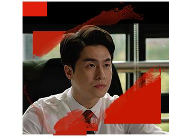 곽변. 곽정후/변호사